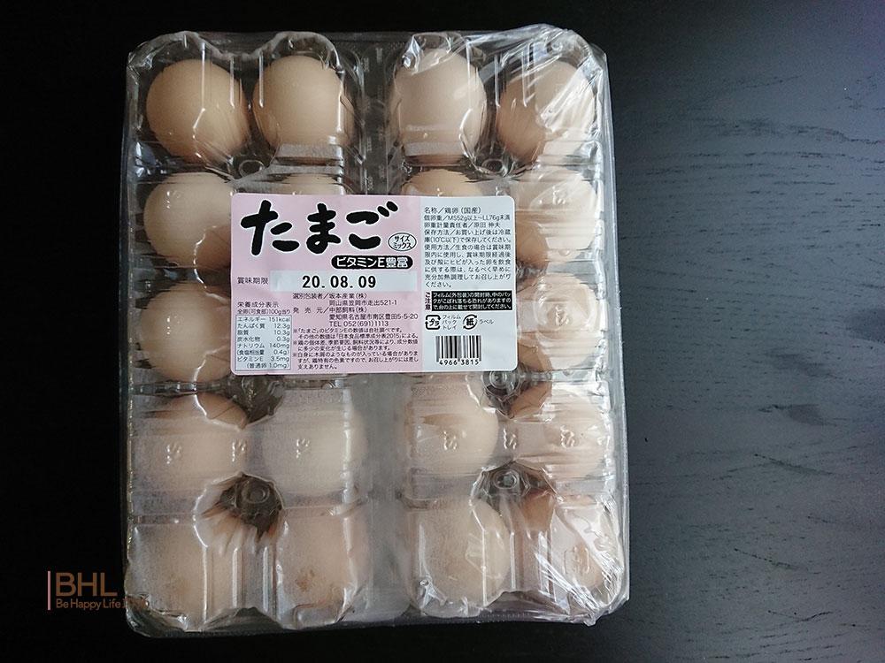 夫婦二人暮らしコストコ活用!卵20個の値段